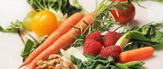 Правильное питание для будущих мам